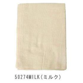 【50274MILK(ミルク)】キーストーン マルチカバーソ...