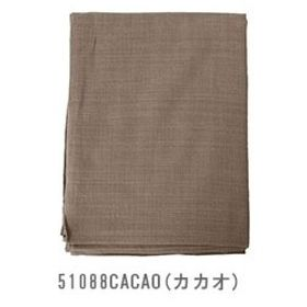【51088CACAO(カカオ)】キーストーン マルチカバー...