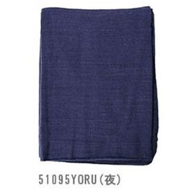 【51095YORU(夜)】キーストーン マルチカバーソリッ...