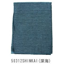 【50312SHINKAI(深海)】キーストーン マルチカバ...