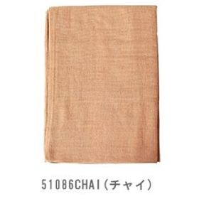 【51086CHAI(チャイ)】キーストーン マルチカバーソ...