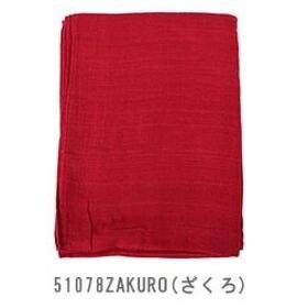 【51078ZAKURO(ざくろ)】キーストーン マルチカバ...