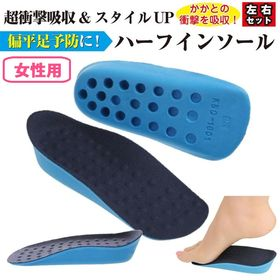 【女性用】シークレットハーフ:ブルー