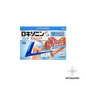 【第2類医薬品】ロキソニンSパップ 7枚  肩こり 腰痛 貼...
