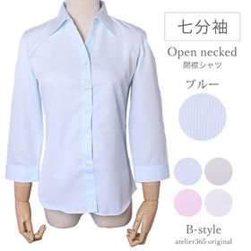 【LL/ブルー】レディースシャツ 7分袖 開襟