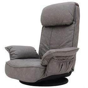 【グレー】ALBA(アルバ) 肘付き回転座椅子
