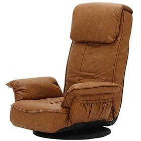 【キャメル】ALBA(アルバ) 肘付き回転座椅子