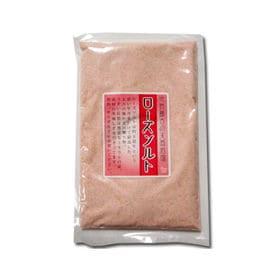 【450g】ローズソルト 紅塩