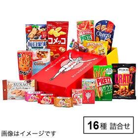 【予約受付】9/28~順次出荷【16点セット】セレクション・...