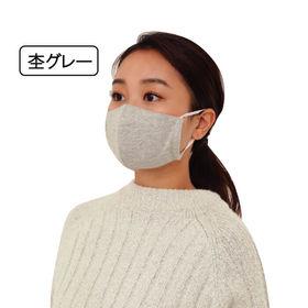 【杢グレー】マスク 洗える 綿 オーガニック コットン  立...
