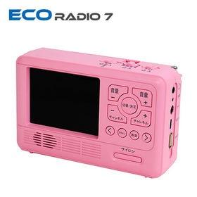 【ピンク】防災ラジオ ポータブルテレビ NEW エコラジ7