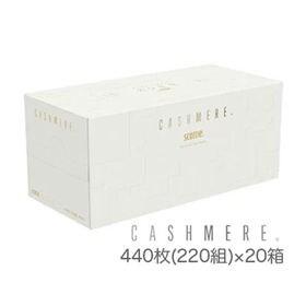 [計20箱 (1箱220組)] スコッティ/カシミヤ ティッ...