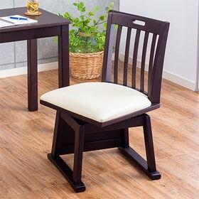 ゆったり座面の天然木回転椅子 ハイタイプこたつ用