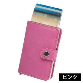 [ピンク] 牛革キャッシュレス財布