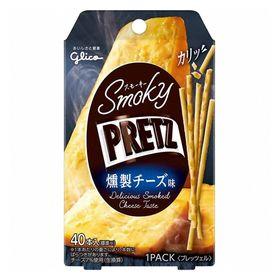 【4箱セット】グリコ スモーキープリッツ<燻製チーズ味>