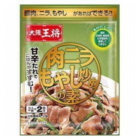 【3コ】混ぜるだけ!大阪王将の味を自宅で再現!中華総菜!肉ニ...
