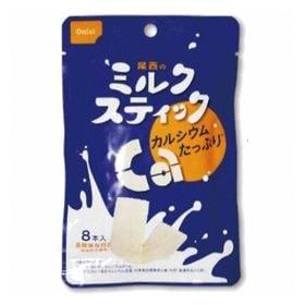【4コ】長期保存対応 国産生乳使用 長尾のミルクスティック(...