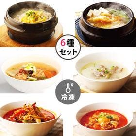 miniスープ6種セット!