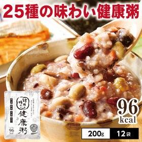 25種の味わい健康粥