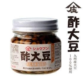 【2瓶セット】酢大豆 九州産大豆使用