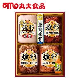 【予約受付】11/15~順次出荷 丸大食品 詰合せセット(M...