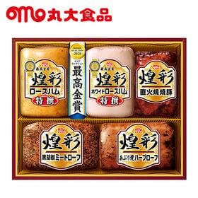 【予約受付】11/15~順次出荷 丸大食品 5種詰合せセット...