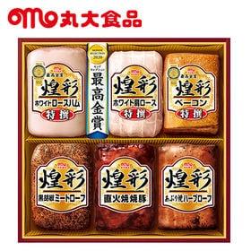 【予約受付】11/15~順次出荷 丸大食品 6種詰合せセット...