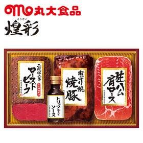 【予約受付】11/15~順次出荷 丸大食品 ローストビーフ(...