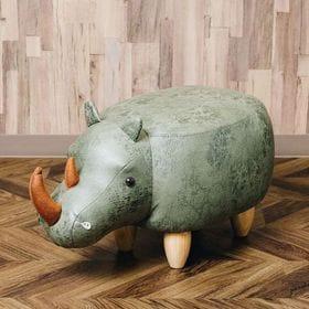 ※箱潰れあり【カーキ】アニマルモチーフのスツール Rhino...