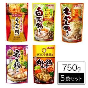 【750g×5袋】キムチ鍋、白菜鍋 、もやし鍋、寄せ鍋、Co...