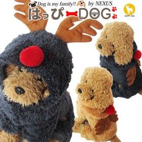 【ブラウン/XXL】犬 服 犬服 犬の服 つなぎ フリース ...
