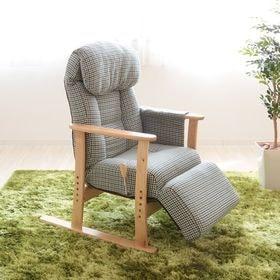 【GR】フットレスト付高座椅子【梢】