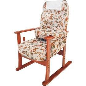 【ベージュフラワー】肘付き高座椅子 安定型