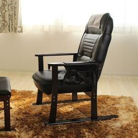 肘付き高座椅子 安定型 BKレザー
