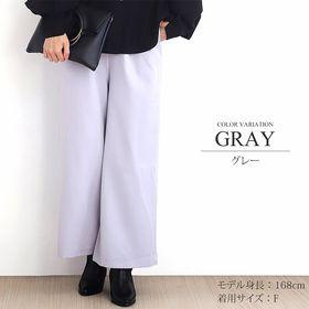 【グレー・Fサイズ】ハイウエストベルトロングワイド パンツ