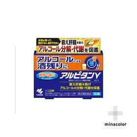 【第2類医薬品】アルピタン ガンマ 16錠