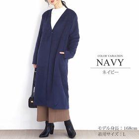【ネイビー・M】ノーカラーチェスターコート