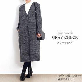 【グレーチェック・M】カラーチェスターコート