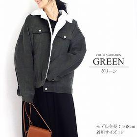 【グリーン・F】ボアコーデュロイジャケット