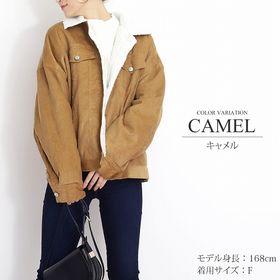 【キャメル・F】ボアコーデュロイジャケット