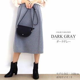 【ダークグレー・F】ミモレ丈フレア ロングスカートスカート