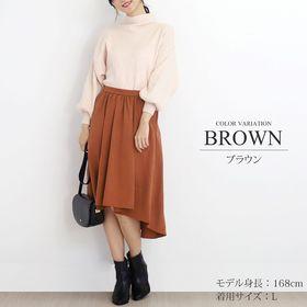 【ブラウン・XL】タック付きロング丈ウエストゴムフレアスカー...