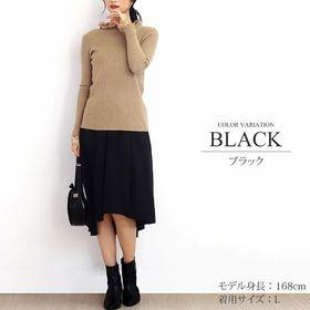 【ブラック・L】タック付きロング丈ウエストゴムフレアスカート