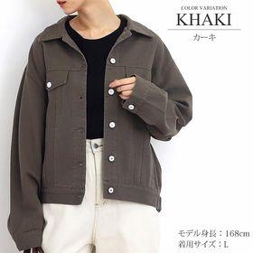 【カーキ・S】ビッグシルエットデニムジャケット