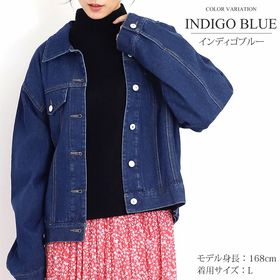 【インディゴブルー・M】ビッグシルエットデニムジャケット