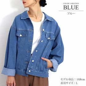 【ブルー・XL】ビッグシルエットデニムジャケット