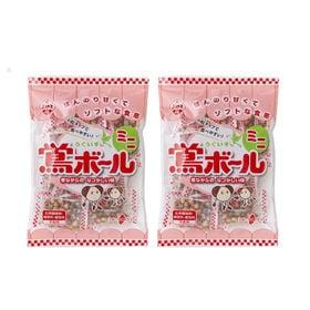 【2コ入り】植垣米菓 鴬ボールミニ(うぐいすボールミニ)