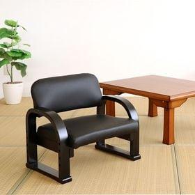 TV座椅子 BKレザー