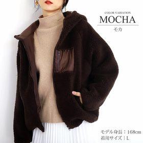 【モカ・L】あったかいもこもこフード付きボアブルゾン