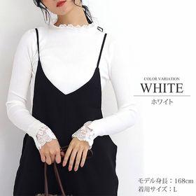 【ホワイト・M】レース付ハイネックリブニット